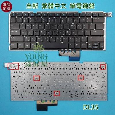 【漾屏屋】戴爾 DELL V5439 V5460 V5460D V5470 V5470R V5480 P41G 筆電鍵盤