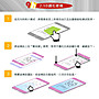 【職人】9H超強硬度 forSONY XPeria XA F3115 玻璃貼玻璃膜保護貼膜手機螢幕貼