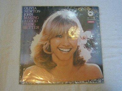 山水黑膠唱片~冠軍之星(228)~OLIVIA NEWTON-JOHN~精益求精.悲歌.緩緩起舞.火圈.輕而易舉
