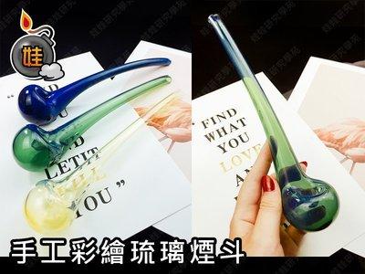 ㊣娃娃研究學苑㊣ 彩繪琉璃款 純手工吹製 手工琉璃煙斗 (LK21)