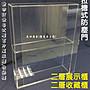 客製化商品(歡迎訂做)ㄇ型架 ㄇ形壓克力架 公仔架 模型收藏盒 鏡面展示盒 拉門式展示櫃