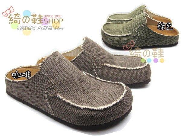 ☆綺的鞋鋪子☆ 男士勃肯休閒鞋咖啡色綠色 8727勃肯拖 台灣製造!!╭☆