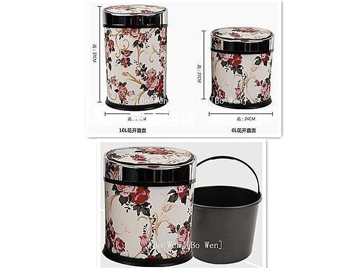 三季時尚家居 艾利潔智能電子紅外感應垃圾桶 時尚歐式臥室廚房客廳垃圾桶家用辦公室高端垃圾桶感應式❖889