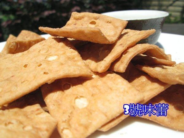 3號味蕾 量販團購網~旭成菜脯餅3000公克量販價290元(全素).另有多種古早味餅乾.