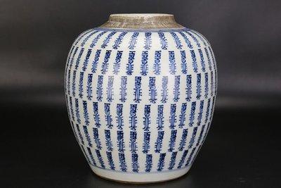 ㊣姥姥的寶藏㊣大清光緒青花百壽紋大號茶葉罐 古玩古董