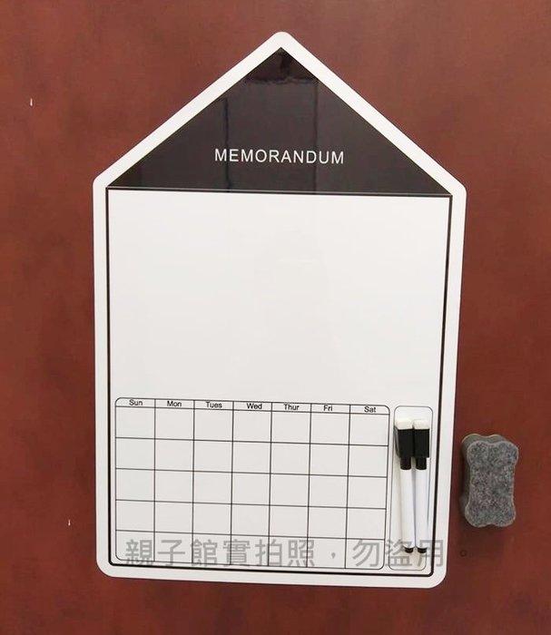 【♥豪美親子館♥】房子造型/瓶子造型/磁性留言板/留言貼/冰箱留言板/門後小白板/磁貼記事板/可重覆擦拭書寫/便利貼