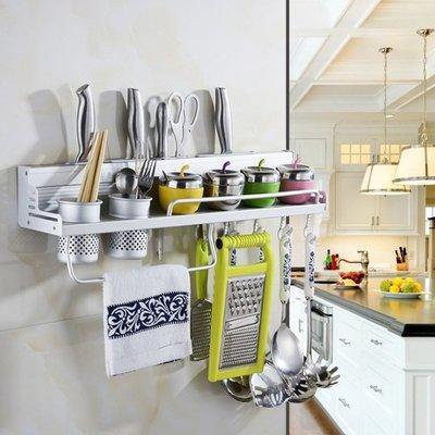 廚房多功能壁掛式調味罐置物收納刀架(60cm)