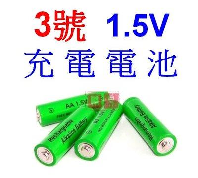 【購生活】3號 1.5V AA 鹼性 充電電池 鹼性電池 1000mah !!! 此為1顆價格 散裝 南投縣