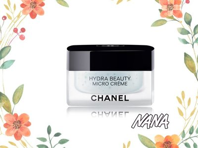♡NANA♡ Chanel 香奈兒山茶花保濕微滴精萃水凝霜 50ml