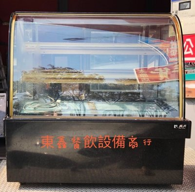 中古 二手 瑞興  落地式 4尺三層蛋糕櫃