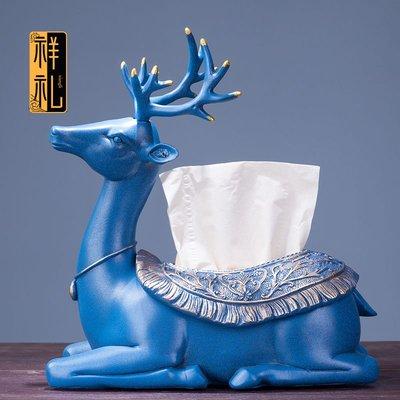 〖洋碼頭〗現代歐式客廳紙巾盒創意茶几抽紙盒家用美式簡約可愛鹿餐巾紙抽盒 xlq390
