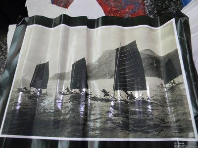 早期日據時代台灣海口的竹筏大張照片長寬約72x52公分複製照片