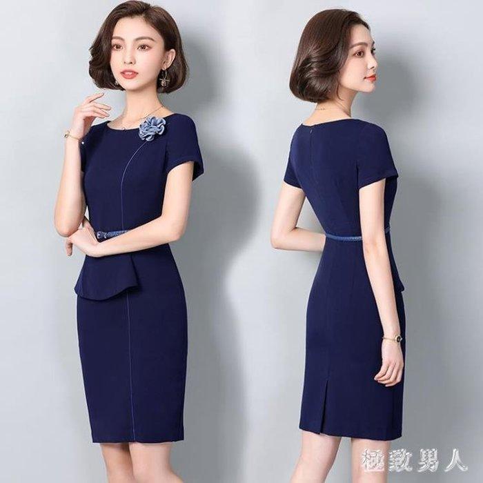 時尚Ol洋裝2018新款職業修身裙裝氣質中大碼裙夏 XW2208