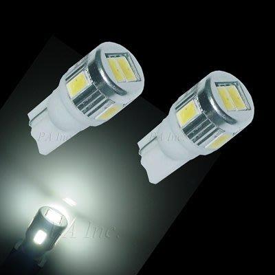 【PA LED】T10 6晶 三星 5630 SMD LED 白光 小燈 倒車燈 儀表燈 定位燈 牌照燈 室內燈 方向燈