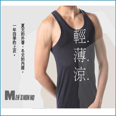 【ZENPU】超值6件組*~MEN.S NONNO輕薄涼條紋背心/吸濕排汗/台灣製造/黑灰深藍M-XXL