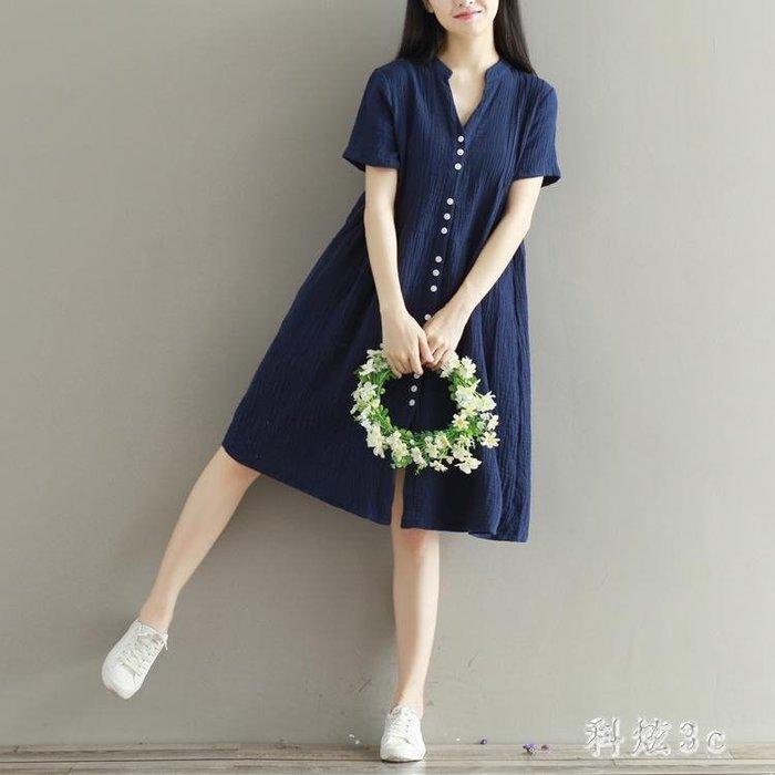 襯衫洋裝夏裝女2019新款大尺碼襯衫棉麻--舞衫閣