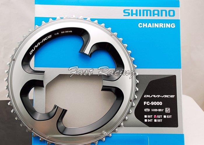 SHIMANO FC-9000 52T 齒片 FOR 52-36T 齒盤 Y1N298110 單片價 免運 ☆跑的快☆
