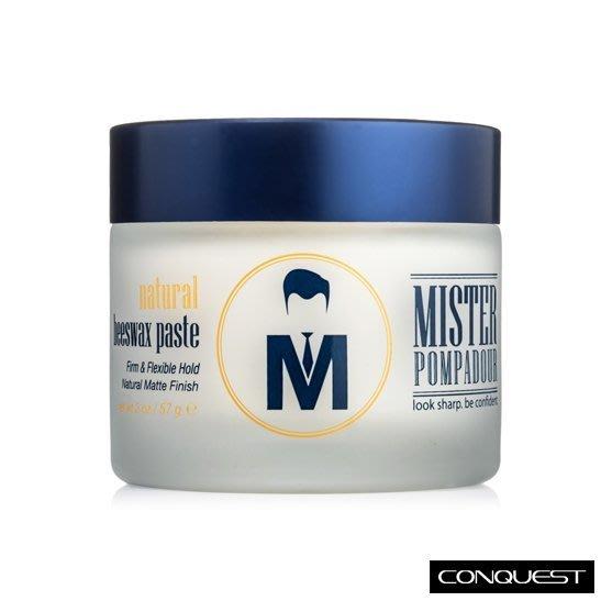 【 CONQUEST 】Mister Pompadour Natural Beeswax Paste 有機萃取蜂蠟髮蠟