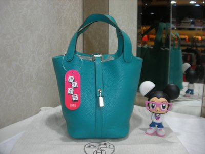 典精品名店 Hermes 真品 7F picotin 18cm 小款 水桶包 手提包