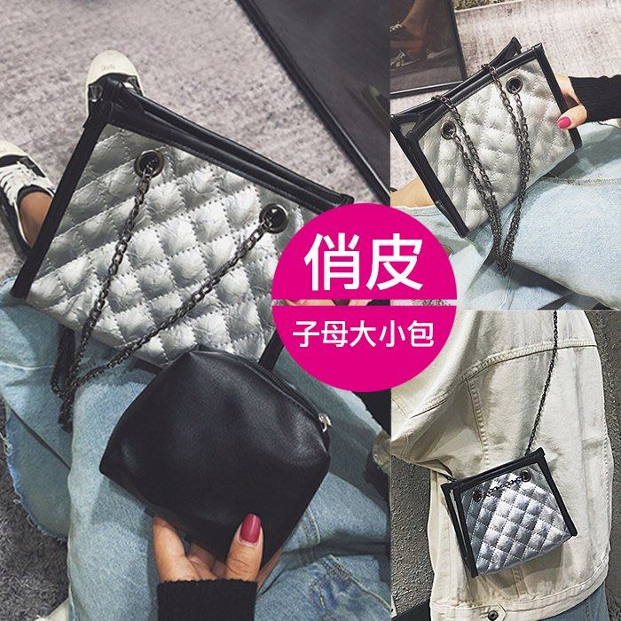 【JS 姊妹時代】【MM4805】日系俏皮可愛菱格子母大小包鐵鍊側背包