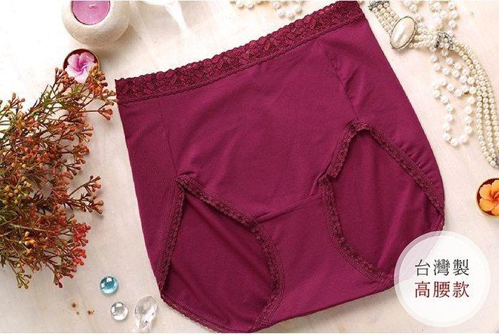 女性內褲 (高腰款) 台灣製MIT no. 5880-席艾妮shianey