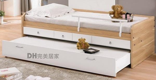 【DH】貨號G177-1《尼德》3.3尺雙層子母床˙雙色配色˙質感一流˙小空間設計˙主要地區免運