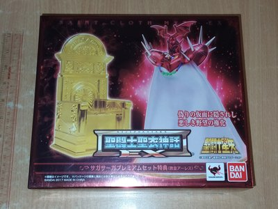 全新外盒有傷 Saint Seiya Cloth Myth EX Pope Ares Throne Saga Premium Set 聖鬥士星矢 聖衣神話 教皇