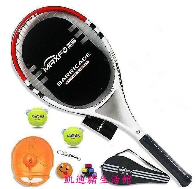 【凱迪豬生活館】網球拍初學 美弗高端碳素單人訓練網球拍高檔碳素復合一體網球拍 男女通用KTZ-200941