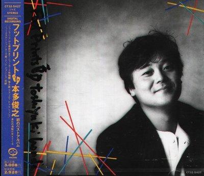 K - Honda Toshiyuki 本多俊之 - FOOT PRINTS - 日版 1989