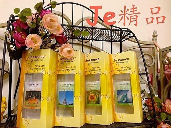 (JE精品)(買1送1)法國純植物萃取200ml水竹精油補充液~市價600元~特價300~!