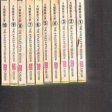 *老闆跑路*X檔案第五季1-10集 VCD二手片,下標即賣,請看關於我