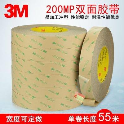 #現貨 原裝3M200MP雙面膠 PET透明雙面膠帶 3M透明雙面膠1-2-3-5CM*55M#黏度高#韌性強#不易斷裂 满299起發貨-SGC73112