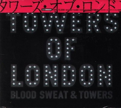 (甲上唱片) Towers Of London - Blood, Sweat And Towers - 日盤+2BONUS