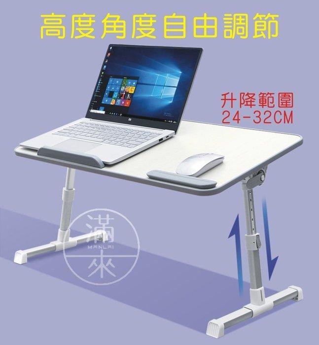 加大版帶散熱器 筆記型電腦桌 懶人桌 折疊桌 升降桌【奇滿來】桌子 可折疊升降桌 床上桌 可升降 電腦桌 筆電桌AVQW