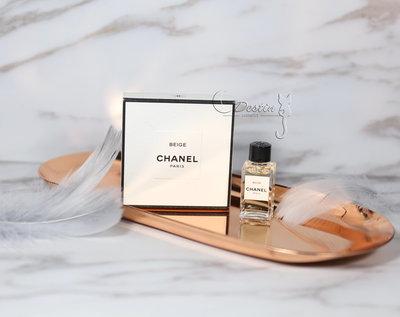 Chanel 香奈兒 精品香水系列 米色 女性淡香精 4ml 全新 稀有 小Q香