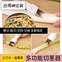 (高雄王批發)【切蔥器】蔥絲刀 切蔥刀 料理...