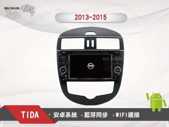 NISSAN -  TIDA 百順MTK系列安卓DVD專用主機 汽車音響 安卓系統
