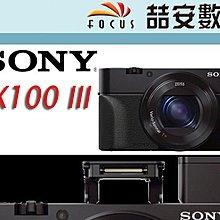 《喆安數位》 SONY RX100 III RX100 M3 平輸 平行輸入 一年保固 內建觀景窗 大光圈 #3