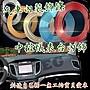 光展 汽車裝飾條 車身車內裝飾條內裝 車內電...