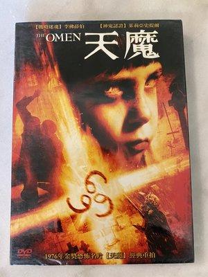(全新未拆封絕版品)天魔 The Omen 有外紙盒版DVD(得利公司貨)