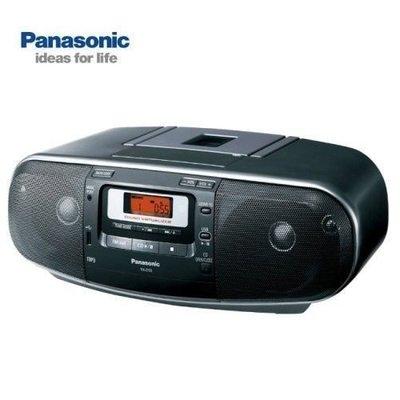 (TOP 3C)Panasonic 國際手提USB/CD收錄音機RX-D55有遙控公司貨+贈耳機*1(有實體店面)