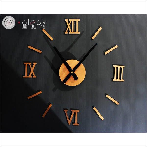 【鐘點站】 時尚羅馬數字時鐘 壁貼鐘 DIY組合 超靜音 壓克力噴漆質感-金屬金色 免運費