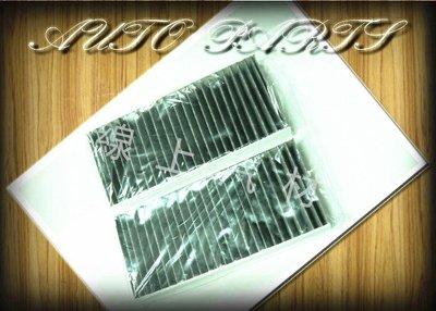 線上汽材 冷氣濾網/冷氣網/活性碳/兩片式 FOCUS 04-12/MONDEO 08-