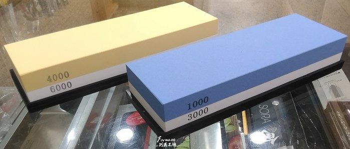 S 磨刀石1000/3000 2000/5000超細白剛玉 拋光雙面磨刀石 砥石 磨刀神器 定角 磨刀 6000