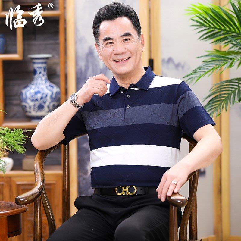 中老年爸爸裝夏季2019新款半袖薄款條紋衣服商務短袖T恤男士上衣爸爸裝 短袖上衣