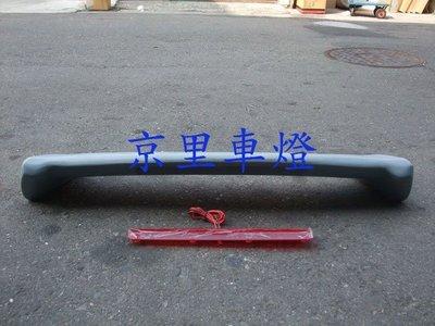 京里車燈專網  本田 HONDA CRV 2代 03 04 05 06年 原廠型尾翼含3煞 纖維FRP材質 高雄市