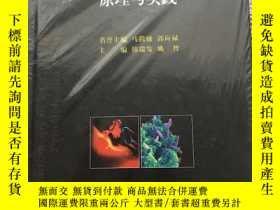 簡書堡膀胱癌卡介苗免疫治療原理與實踐.f23奇摩13446 膀胱癌卡介苗免疫治療原理與實踐.f23 韓瑞發、姚智  著