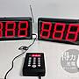 【得力光電】 無線叫號機 LED無線叫號機 叫...