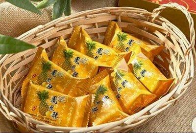 🍓🍓【午後小時光--代購】小潘鳳梨酥(24入 有蛋 鳳凰酥 禮盒 )