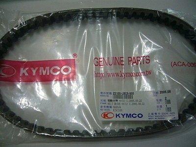 JR/JR100/KIWI 100 光陽 原廠 皮帶 品質超優~耐操~好用~便宜~~